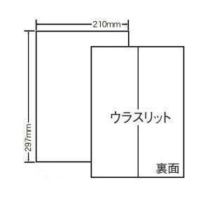 C1ZX(L) A4/ノーカット/1面 マット紙ラベル|nana