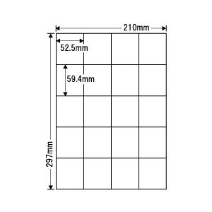 C20M(L) ラベルシール 1袋 100シート A4 20面 59.4×52.5mm マルチタイプ 表示・商用ラベル プリンタラベル 東洋印刷 ナナコピー C20M nana