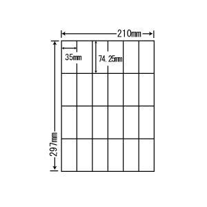 C24S(L) ラベルシール 1袋 100シート A4 24面 35×74.25mm マルチタイプ 表示・商用ラベル 東洋印刷 ナナコピー ナナラベル C24S|nana