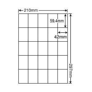 C25M(L) ラベルシール 1袋 100シート A4 25面 59.4×42mm マルチタイプ 表示・商用ラベル 東洋印刷 ナナコピー ナナラベル C25M|nana