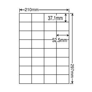 C32U(L) ラベルシール 1袋 100シート A4 32面 37.1×52.5mm マルチタイプ 表示・バーコードラベル 東洋印刷 ナナコピーコピー C32U|nana