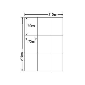 C9G(L) ラベルシール 1袋 100シート A4 9面 70×99mm 宛名・表示・商用ラベル 東洋印刷 ナナラベル C9G nana