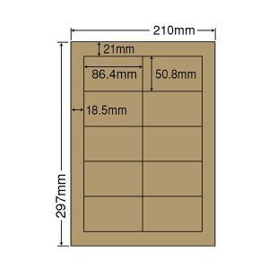 CCL-43(L) クラフト紙ラベル A4 100シート 10面 86.4×50.8mm レーザープリンタ専用 ナナクリエイト nana|nana