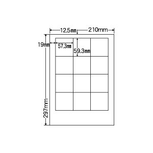 CL-10(L) ラベルシール 1袋 100シート A4 12面 57.3×59.3mm 宛名ラベル 商用ラベル マルチタイプ ナナクリエイト CL10|nana