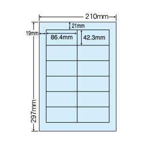 CL-11FHB(VP5) 再剥離カラーラベルシール 5ケースセット 2500シート ブルー A4 12面 86.4×42.3mm マルチタイプ 管理ラベル nana ナナクリエイト CL11FHB|nana