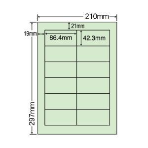 CL-11FHG(L) 再剥離カラーラベルシール 1袋 100シート グリーン A4 12面 86.4×42.3mm マルチタイプ 管理ラベル nana ナナクリエイト CL11FHG|nana