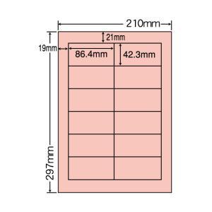 CL-11FHR(L) 再剥離カラーラベルシール 1袋 100シート レッド A4 12面 86.4×42.3mm マルチタイプ 管理ラベル nana ナナクリエイト CL11FHR|nana