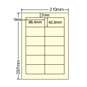 CL-11FHY(VP) 再剥離カラーラベルシール 1ケース 500シート イエロー A4 12面 86.4×42.3mm マルチタイプ 管理ラベル nana ナナクリエイト CL11FHY|nana