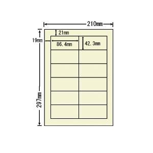 CL-11Y(L) 12面 100シート カラータイプラベル イエロー 宛名ラベルシール 黄色シール CL11と同型 マルチタイプラベル|nana