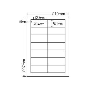 CL-17(L) ラベルシール 1袋 100シート A4 14面 86.4×38.1mm 宛名ラベル マルチタイプ ナナクリエイト ナナラベル CL17|nana