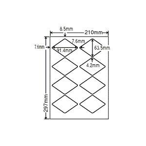 CL-19(VP3) ラベルシール 3ケースセット 1500シート A4 8面 91.4×63.5mm ひし形ラベル 表示用プリンタラベル マルチラベル ナナクリエイト nana CL19|nana