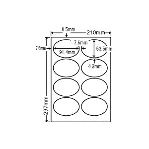 CL-20(L) ラベルシール 1袋 100シート A4 8面 91.4×63.5mm 楕円形 マルチラベル 商品ラベル ナナクリエイト CL20|nana