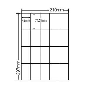 CL-22(L) ラベルシール 1袋 100シート A4 20面 42×74.25mm マルチタイプ 表示・商用ラベル プリンタラベル ナナクリエイト ナナラベル CL22 nana