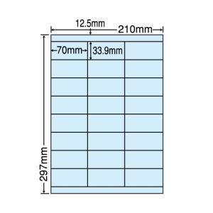 CL-48FHB(L) 再剥離カラーラベルシール 1袋 100シート ブルー A4 24面 70×33.9mm マルチタイプ 管理ラベル nana ナナクリエイト CL48FHB|nana