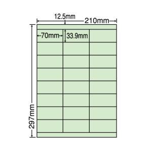 CL-48FHG(L) 再剥離タイプ A4 24面 カラーラベル グリーン 剥がせるラベル 100シート 緑シール|nana