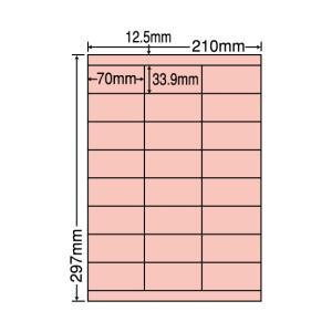 CL-48FHR(L) A4 24面 カラーラベル レッド 剥がせるラベル 100シート 赤シール 再剥離タイプ|nana