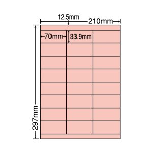 CL-48FHR(VP) 再剥離カラーラベルシール 1ケース 500シート レッド A4 24面 70×33.9mm マルチタイプ 管理ラベル nana ナナクリエイト CL48FHR|nana