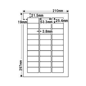 CL-52(L) ラベルシール 1袋 100シート A4 30面 53.3×25.4mm マルチタイプ 表示・バーコードラベル ナナクリエイト ナナラベル CL52|nana