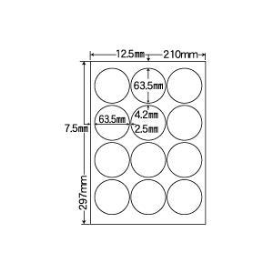 CL-6(L) 丸ラベルシール 1袋 100シート A4 12面 直径63.5mm レーザー・インクジェット 正円ラベル ナナクリエイト 円型 丸形 丸型 CL6|nana