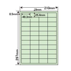 CL-60FHG(VP2) 再剥離カラーラベルシール 2ケースセット 1000シート グリーン A4 44面 48.3×25.4mm マルチタイプ 管理ラベル nana ナナクリエイト CL60FHG|nana