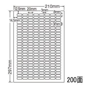 CL-66(L) ラベルシール A4 / 200面 / 20×8mm / 100シート OAラベル ラベルシール ナナクリエイト(東洋印刷) ナナラベル 多面付 強粘着|nana