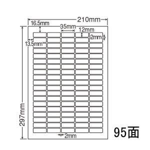 CL-67(L) ラベルシール A4 / 95面 / 35×12mm / 100シート OAラベル ラベルシール ナナクリエイト(東洋印刷) ナナラベル 多面付 強粘着|nana