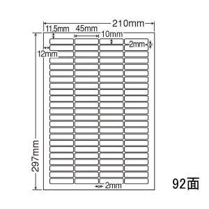 CL-68(L) ラベルシール 1袋 100シート A4 92面 45×10mm マルチラベル 表示・管理ラベル ナナクリエイト ナナラベル CL68 nana