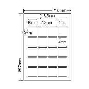 CL-70(VP5) 正方形ラベルシール 5ケースセット 2500シート A4 24面 40×40mm マルチタイプ 表示ラベル レーザー・インクジェット ナナクリエイト CL70 nana