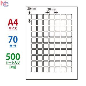 CL-72(VP) 正方形ラベル シール 1ケース 500シート A4 70面 20×20mm マルチラベル 表示・商用ラベル 管理ラベル ナナクリエイト ナナラベル CL72|nana
