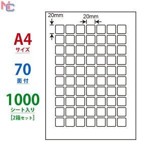 CL-72(VP2) 正方形ラベル 2ケース 1000シート A4 70面 20×20mm マルチラベル 表示・商用ラベル 管理ラベル ナナクリエイト ナナラベル CL72|nana