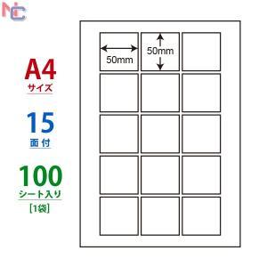 CL-73(L) 正方形ラベルシール 1袋 100シート A4 15面 50×50mm マルチタイプ 表示ラベル ナナクリエイト ナナラベル CL73|nana