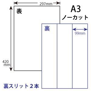CL7-A3(L) ラベルシール A3 ノーカット 100シート 1面 表示用ラベル|nana
