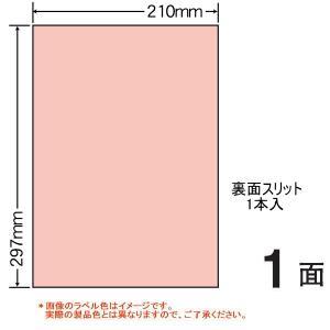 CL-7R(L) カラーラベルシール 100シート レッド A4 1面ノーカットカラーラベル 赤シール CL7同型 nana ナナクリエイト|nana