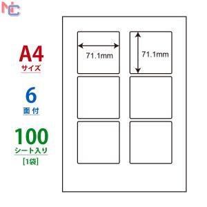 CL-8(L) 100シート A4/6面 角丸正方形ラベルシール LDW6Gと同型 宛名ラベル|nana