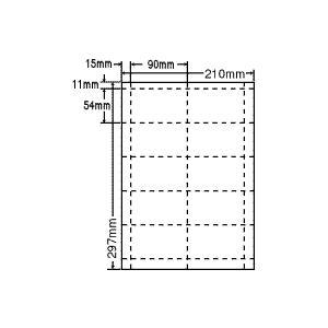 CLC-2(VP) A4/10面 手作り 名刺用紙 ミシン目入り 400シート nana