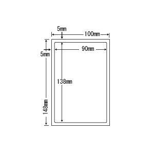 CLH-24(VP5)  ラベルシール はがきサイズ5ケースセット 5000シート 90×138mm マルチタイプ 医療機関向け おくすり手帳ラベル 薬袋ラベル CLH24|nana