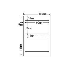 CLH-25(VP2) ラベルシール はがきサイズ 2ケースセット 2000シート 2面 90×50mm マルチタイプ 医療機関向け おくすり手帳・薬袋ラベル 表示ラベル CLH25|nana
