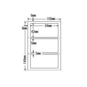 CLH-26(VP5) ラベルシール はがきサイズ 5ケースセット 5000シート 3面 84×42mm マルチタイプ 医療機関向け お薬手帳・薬袋表示ラベル ナナラベル CLH26|nana