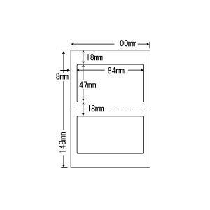 CLH-27(L) ラベルシール はがきサイズ 1袋 100シート 2面 84×47mm マルチタイプ 医療機関向け お薬手帳・薬袋表示ラベル ナナラベル CLH27|nana