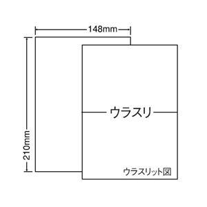 CLR-7(VP5) ラベルシール 5ケースセット 5000シート A5 148×210mm ノーカット 1面 配送ラベル マルチタイプラベル nana ナナラベル CLR7|nana