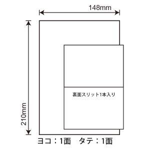 CLRT-7(VP) 訂正ラベル 1ケース 1000シート入 A5 1面 ノーカット 148×210mm マルチタイプラベル 下地が隠せる訂正用ラベル ナナクリエイト CLRT7|nana