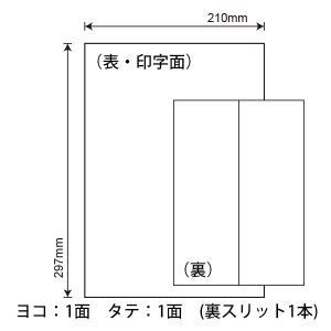 CLT-7(VP5) 訂正用ラベルシール A4/1面/2500シート入/レーザープリンタ専用 フリーカットラベル 下地が隠せる訂正用ラベル ナナクリエイト(東洋印刷) nana