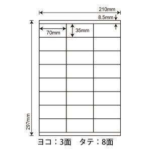 CR24U(L) ラベルシール 1袋 100シート A4 24面 35×70mm マルチタイプ 表示・商用ラベル 東洋印刷 ナナコピー ナナラベル CR24U|nana