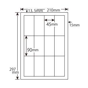 CWL-1(VP2) 和紙ラベル 12面 200シート レーザー・インクジェットプリンタ用|nana