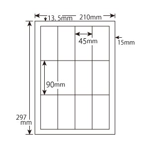 CWL-1(VP5) 和紙ラベル 12面 500シート レーザー・インクジェットプリンタ用|nana