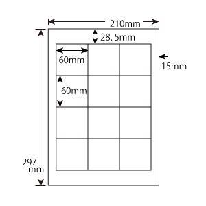 CWL-2(VP) 和紙ラベル A4 12面 100シート レーザー・インクジェットプリンタ用|nana