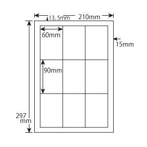 CWL-3(VP2) 和紙ラベル 9面 200シート レーザー・インクジェットプリンタ用|nana