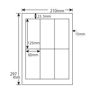 CWL-4(VP3) 和紙ラベル 6面 300シート レーザー・インクジェットプリンタ用|nana