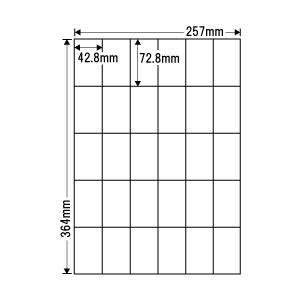 E30M(VP) ラベルシール/B4/30面/72.8×42.8mm/500シート 表示・商用ラベルシール ナナコピー ナナラベル マルチラベル|nana