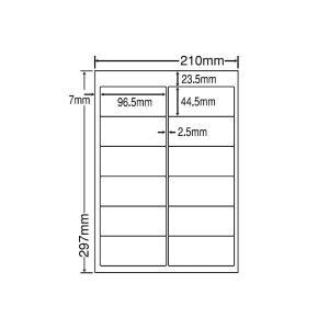 ETB210(L) ラベルシール 1袋 100シート A4 12面 96.5×44.5mm 宛名ラベル マルチタイプ 東洋印刷 ナナワード ETB210 nana